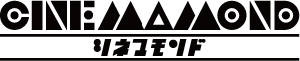 CINEMA MOND【シネマモンド】